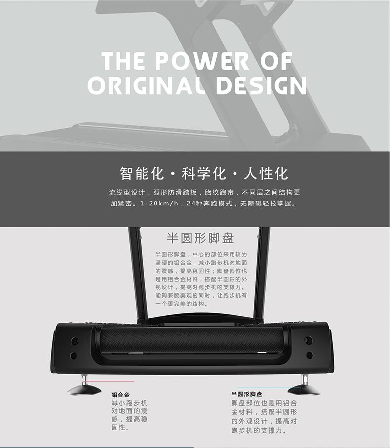 ZX-V8豪华商用跑步机跑板特写