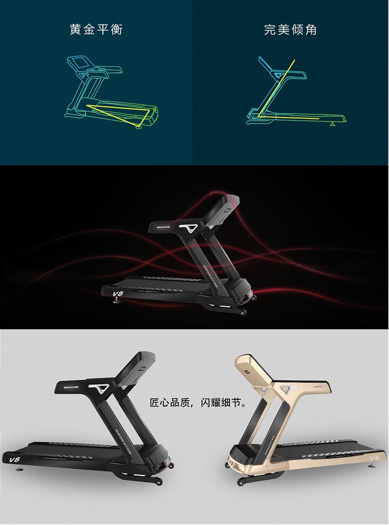 ZX-V8豪华商用跑步机两种颜色