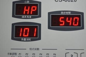 跑步机心率监控