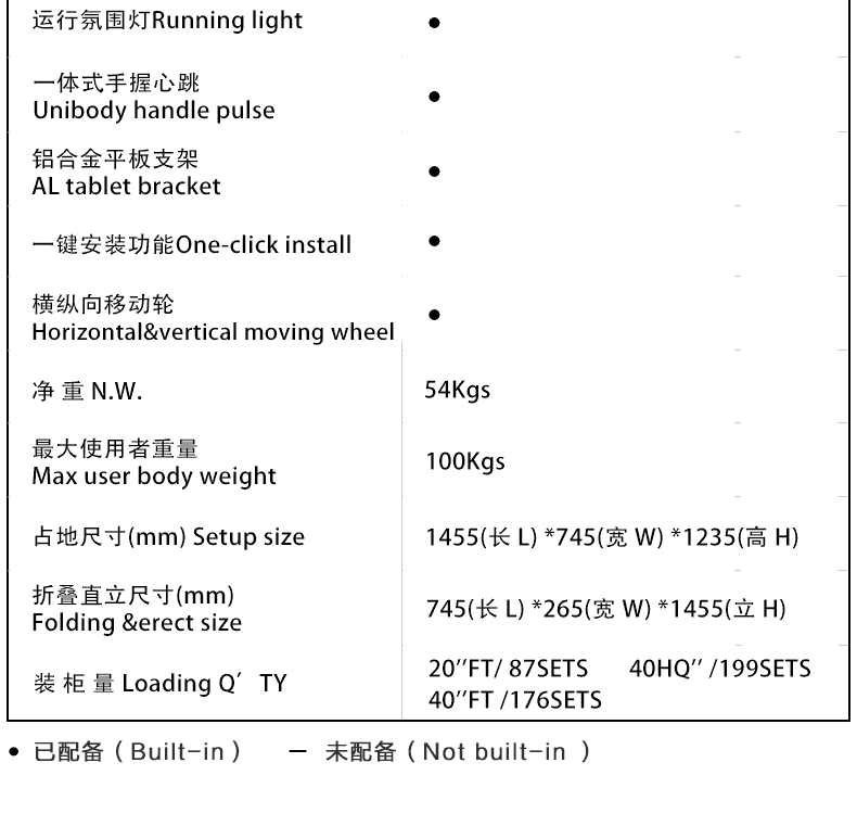 正星M7参数2